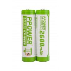 PPower 18650/PRO 3.7V Rechargeable Lithium Ion Battery x2 (with Battery box)