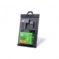PPOWER MAGNET CHARGER (PM1)